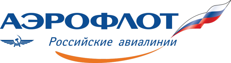 Авиабилеты Москва – Рим Аэрофлот