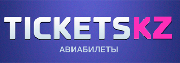Tickets.kz: поиск билетов